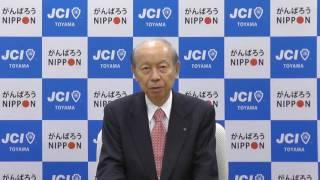 e-みらせん 2016年 富山県知事選挙 石井 隆一 候補 設問③