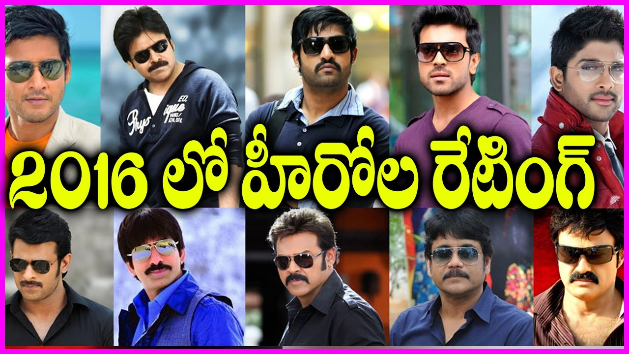 tollywood movies 2016 hits and flops