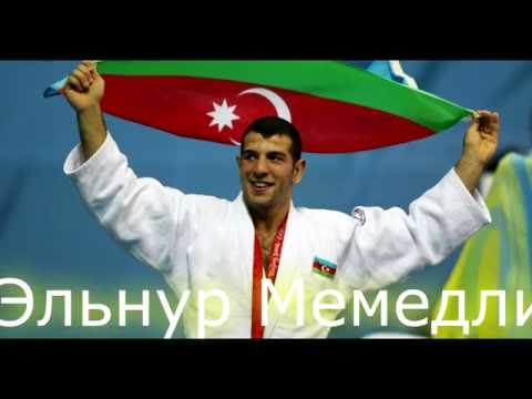 Топ 5 ДЗЮДОИСТОВ Азербайджана