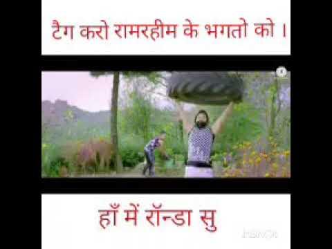 बाबे आली चेल्ली। Babe aali cheli. Sant. Gurmeet Ram Rahim Singh Ji insan. Honeypreet Song