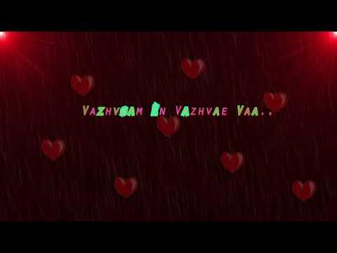 Malargaley Malargaley Lyrics Video | Love Birds | ARRahman | Hariharan | KS Chitra