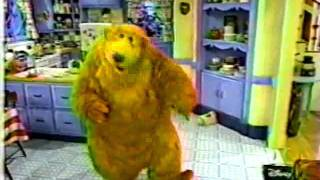 picture of health bear in the big blue house by steve charney