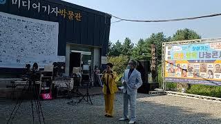사랑의겁쟁이 송이/동강예술단&원주문화예술진흥회(…