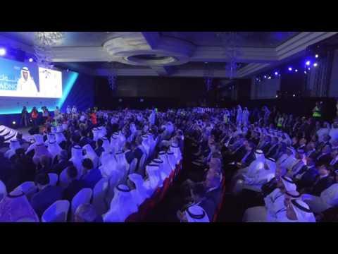 #ADIPEC2016 Opening Ceremony