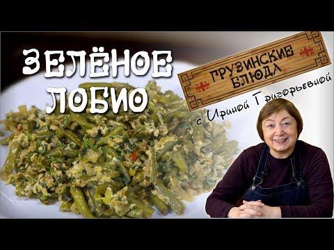 сколько готовить чахохбили
