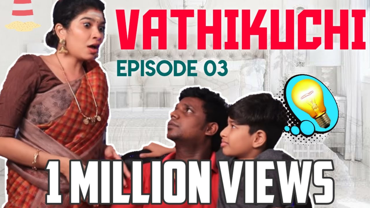 VATHIKUCHI || Tamil Comedy WEB SERIES || Husband vs Wife || Modern Monkey || EP 03