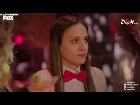 Держи сердце мое турецкий сериал