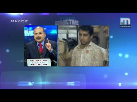 Was Actor Dileep trapped? | Super Prime Time (10-08-2017) SPT Part 1