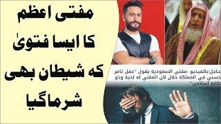 Saudia Men Tabdeeli A Nhe Rahi Aa gi Ha | asif ali tv video wali sarkar