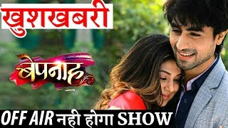 'Bepannah' NOT going OFF-AIR, Here's the TRUTH thumbnail