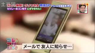 【時事】チャンネル◇ 日々の時事ネタを動画で紹介! ☆関連動画☆ タカア...