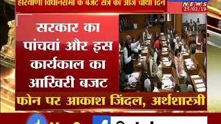 Breaking News || STV Haryana News