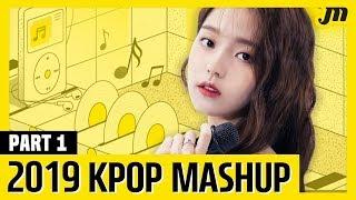3분만에 듣는 상반기 히트곡 메들리 (2019 KPOP MASHUP)