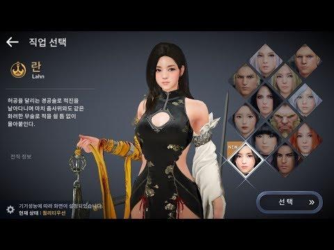 Black Desert Online Character Slots