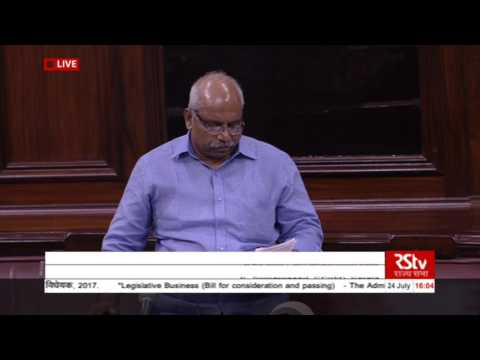 Sh. K. Somaprasad's speech| The Admiralty Jurisdiction and Settlement of Maritime Claims Bill, 2017