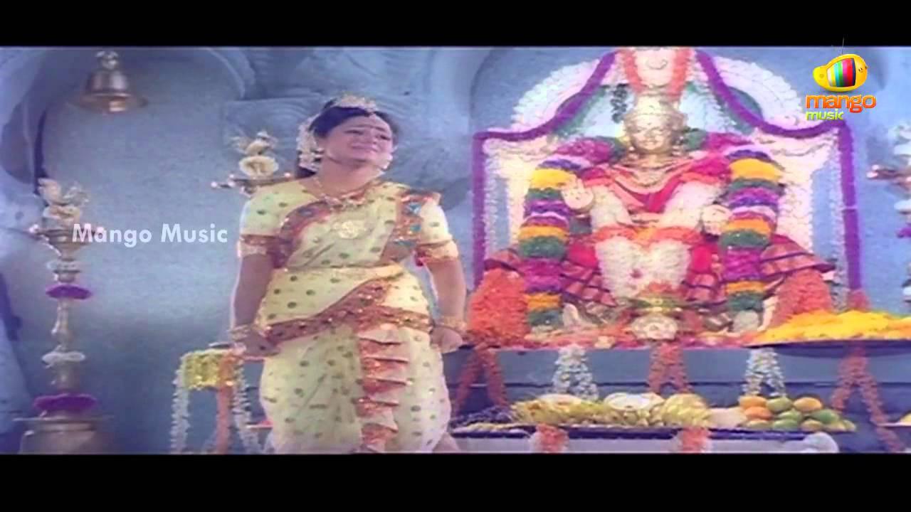 Sri Devi Mookambika Movie Songs - Maangalyamunu Song ...
