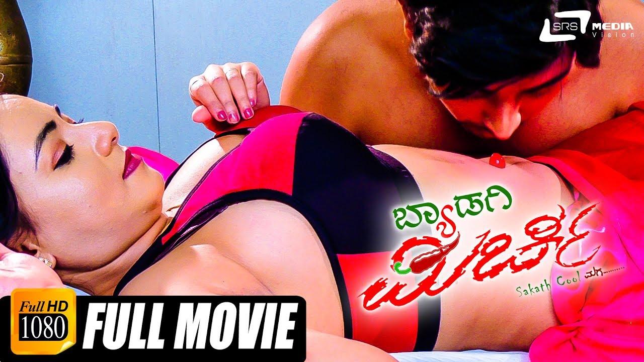 Byadagi Mirchi     New Kannada Full Hot