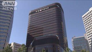 テコンドー強化合宿中止受け 国際組織に調査依頼へ(19/09/18)