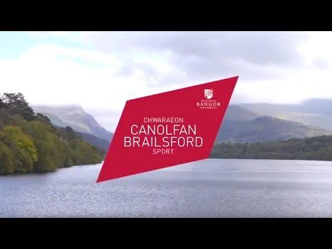Canolfan Brailsford Sport Centre
