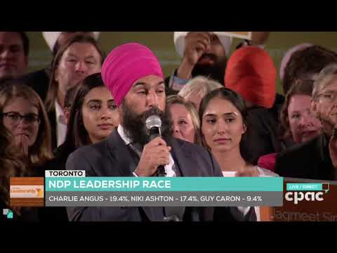 Jagmeet Singh wins NDP leadership on first ballot, speaks to supporters