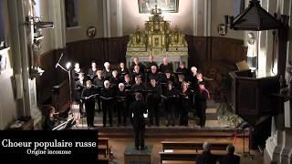 Chant populaire russe - chorale A Croches Chœur