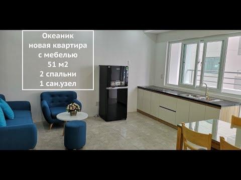Продажа квартиры с мебелью на первой линии  Нячанг Вьетнам риэлтор Анна Герус