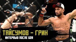 Майрбек Тайсумов - победа на UFC Moscow, проваленное взвешивание и 40% гонорара | Safonoff