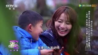 中国のガッキー栗子さん 中国の番組に出演したときの映像(生歌あり) ロンモンロウ 検索動画 14