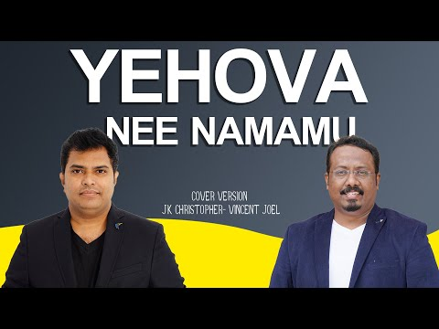 Yehova Nee Namamu cover JK Christopher & Bro Vincent Joel Latest Telugu Christian songs 2017 2018