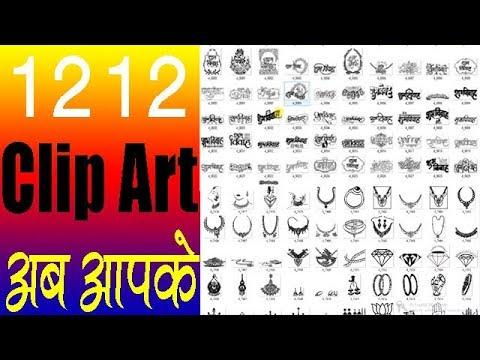 Printing Press 1212 Clip Art