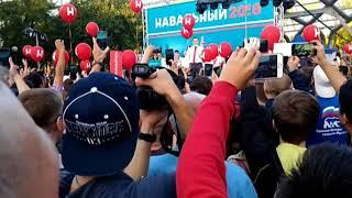 Навальный во Владивостоке  Митинг 23 09 17