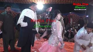 kuri mast mast new song mehak malik in haripur