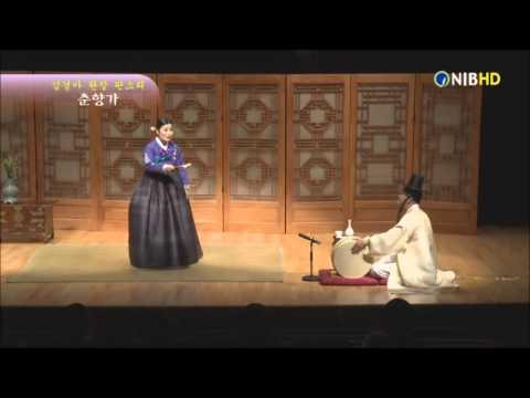 완창 판소리, 김경아 춘향가(김세종제) - 1