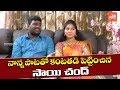 Nanna Nanna Song By Telangana Folk Singer Sai Chand   Telugu Emotional Songs   YOYO TV Music