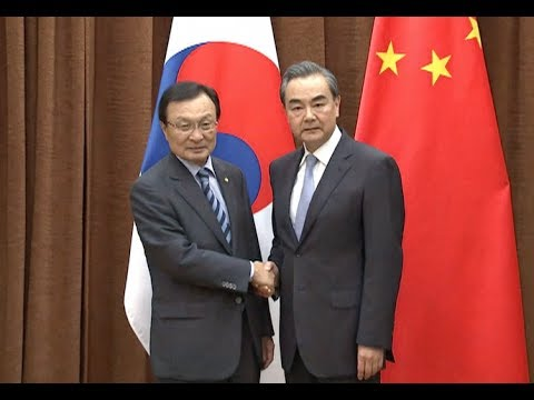 Chinese Foreign Minister Meets Special Envoy from Republic of Korea