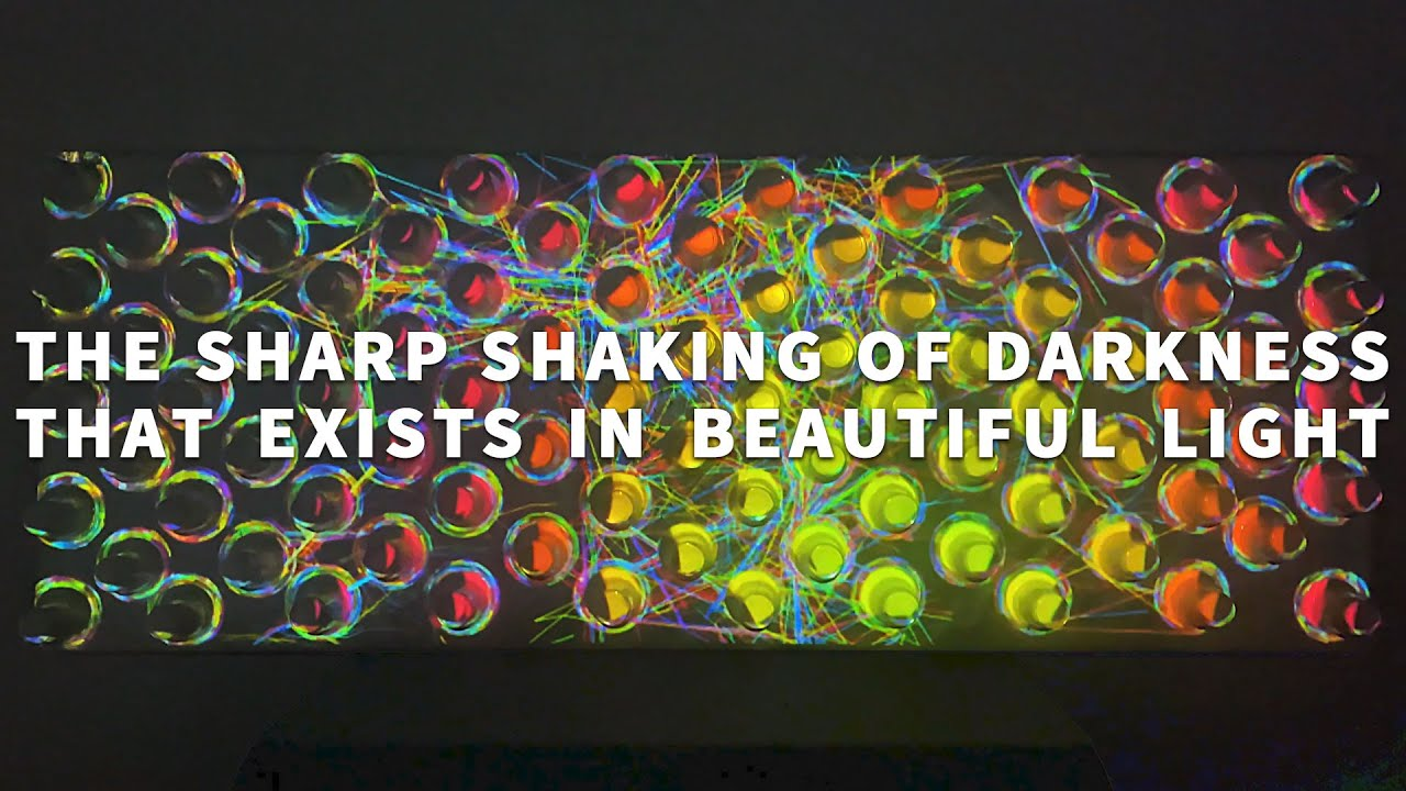 Darkness in beautiful light - Sound Visualization Projection Mapping Media Art