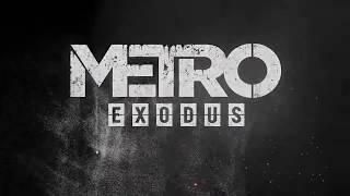 Metro Exodus《戰慄深隧:流亡》2018 E3 遊戲預告片