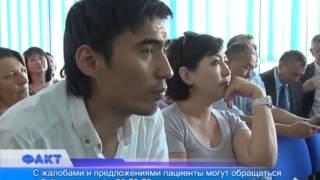 С жалобами и предложениями актюбинские пациенты могут обращаться в единый Call-центр(, 2015-07-30T13:22:53.000Z)