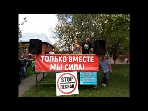 Митинг 12 мая.Ч. 4. Гости из Серпухова  Елькин Андрей и Червочкина Надежда