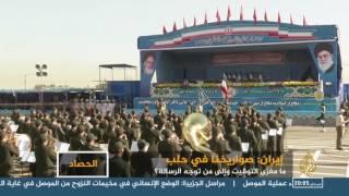 إيران أنشأت مصنعا للصواريخ بحلب قبل سنوات