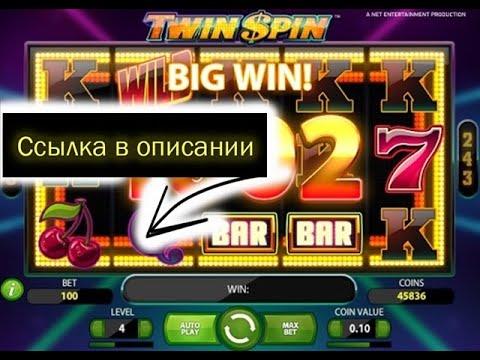Казино бесплатные игры онлайн без регистрации noble онлайн казино отзывы