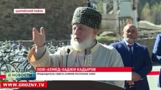 Рамзан Кадыров посетил открытие реконструированных объектов в Шаройском районе