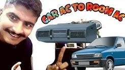 How to make AC at Home  कार AC कमरा AC में परिवर्तित कर दिया   CAR AC CONVERTED TO ROOM AC  