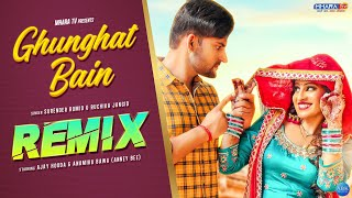 Ghunghat Bain - Dj Remix | Ajay Hooda | Ruchika Jangid | New Haryanvi Dj Songs Haryanavi 2020