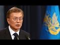 [라이브 이슈] 청와대 조직개편에 담긴 의미 / 연합뉴스TV (YonhapnewsTV)