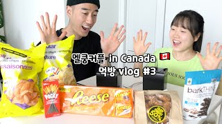SUB) [부부먹방 브이로그 in Canada??] 캐…