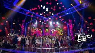 Все участники шоу «Голос» поют вместе - Финал - Голос.Дети - Сезон 4