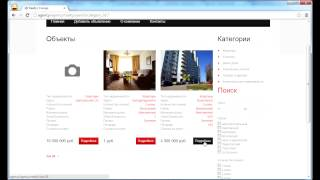 видео Realty CMS | CRM-система и готовый сайт для Вашего агентства недвижимости