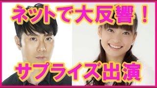 藤井隆の妻でタレントの乙葉がドラマ『逃げるは恥だが役に立つ』最終回...