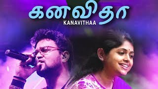 Cover images கனவிதா (Kanavithaa) - Sathyaprakash & Keerthana Vaidyanathan Feat. Raj Thillaiyampalam